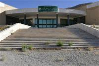 بازدید از موزه تاریخ طبیعی چهارمحال و بختیاری رایگان است