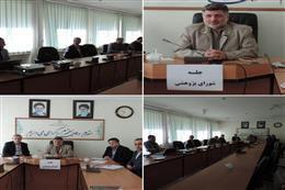 برگزاری جلسه شورای پژوهشی اداره کل حفاظت محیط زیست استان گلستان