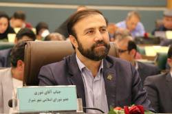 دسترسی شهروندان به فضاهای فرهنگی و اجتماعی در برنامه سوم توسعه شهر شیراز افزایش مییا ...