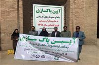 شرکت مدیر کل حفاظت محیط زیست در آیین پاک سازی بناها و اماکن تاریخی کرمان