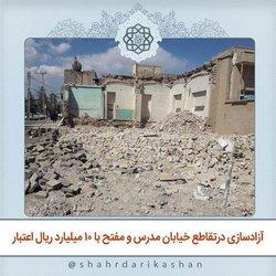 آزادسازی درتقاطع خیابان مدرس و مفتح با ۱۰ میلیارد ریال اعتبار