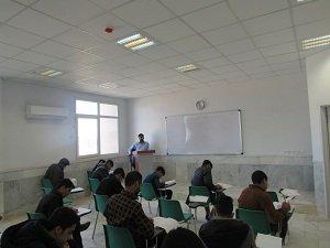 تشریح درس آب سرچشمه زندگی برای دانش آموزان در راستای اجرای...