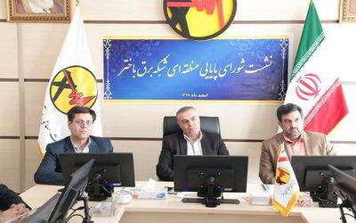 نشست تخصصی شورای پایایی شبکه برق منطقه ای باختر برگزار شد