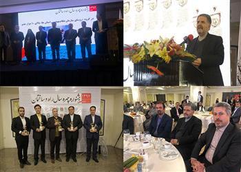 تقدیر از دو تن از روسای سازمان های نظام مهندسی ساختمان استان ها در جشنواره چهره سال صنعت ساختمان کشور