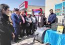 رونمایی از خودرو آتش نشانی مجهز به تجهیزات CBRNدر مشهد با حضور مدیر کل حراست و پدافند غیر عامل سازمان شهرداریها و دهیاریها