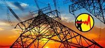 فراخوان شرکت توانیر برای انتخاب مدیران صنعت برق