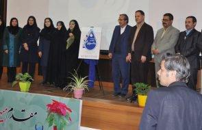 همایش رد پای آب و رونمایی از طرح ملی آموزشی بانوی آب در مشهد برگزار شد