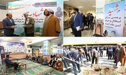 بزرگداشت روز شهدا در شرکت توزیع برق استان سمنان