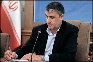 اعضای کمیته تخصصی توسعه دولت الکترونیک وزارت راه و شهرسازی منصوب شدند