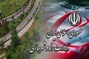برگزاری جلسه شورای فرهنگی در اداره کل راه وشهرسازی گیلان