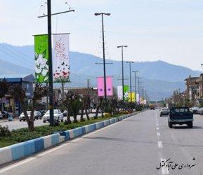 آماده سازی شهر در طرح استقبال از بهار توسط