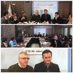 کسب رتبه برتر استان قزوین در حوزه اجرای مقررات ملی ساختمان