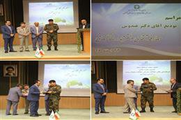 مراسم تکریم عبدوس مدیر کل سابق و معارفه کنعانی سرپرست جدید محیط زیست استان گلستان