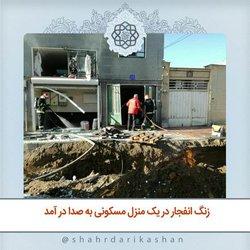 انفجار صبح امروز تلفات جانی به همراه نداشت