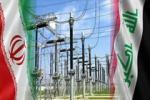 صادرات ۱۵۰۰ مگاواتی برق ایران به عراق/ ارزش ۶.۲ میلیارد دلاری تبادل برق دو کشور/ شرکت های ایرانی بازیگران اصلی بازسازی برق عراق