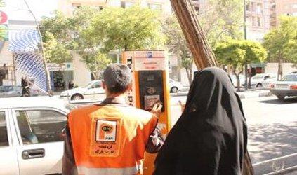 شهروندان پس از پارک خودرو، خودشان کارت زنی کنند