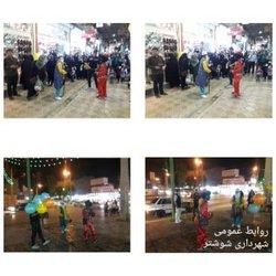 اجرای تئاتر خیابانی عمو نوروز و عموفیروز  در شهر شوشتر