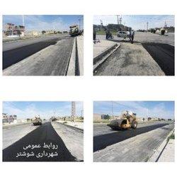 گزارش تصویری عملیات روکش آسفالت محدوده بلوار ملاصدرا تا پل شهید محمدی(پرنیان )