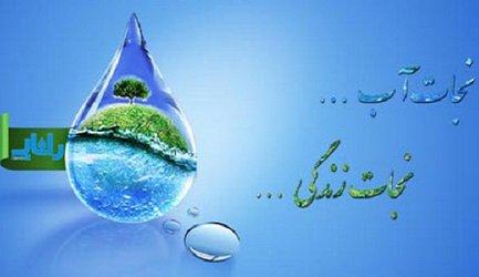 آغاز به کار طرح ملی داناب در استان قزوین
