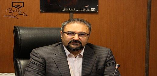 پیام ریاست سازمان به مناسبت فرارسیدن ایام نوروز ۹۸
