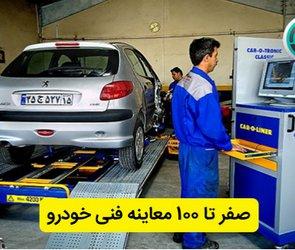 آئیننامه جدید حدود مجاز انواع وسایل نقلیه کشور تدوین و ابلاغ شد