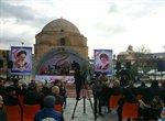 دومین جشنواره بیدمشک در ارومیه به کار خود پایان داد