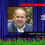 پیام تبریک نوروزی دکتر محمد رضا علیزاده امامزاده رئیس شورای اسلامی شهر ارومیه