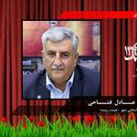 پیام تبریک نوروزی مهندس عادل فتاحی نایب رئیس شورای اسلامی شهر ارومیه