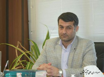 بیمه ساختمان و اثاثیه و منزل شهروندان علی