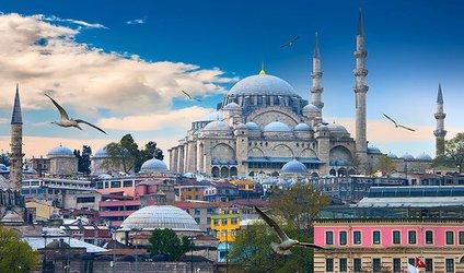 نوروز در استانبول