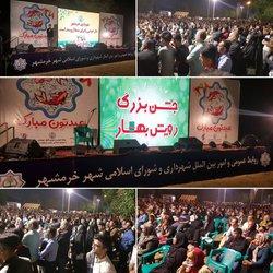 برگزاری هشت شب جشن بزرگ نوروزی شهرداری خرمشهر