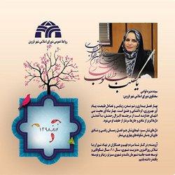 سخنگوی شورای اسلامی شهر قزوین فرا رسیدن سال نو...