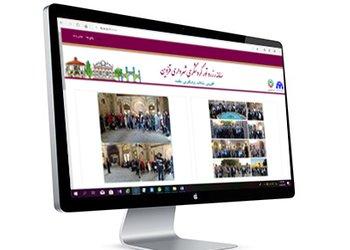 سامانه رزرو آنلاین تورهای گردشگری شهرداری قزوین راهاندازی شد