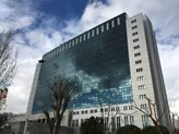 فراخوان وزارت نیرو برای انتخاب مدیرکل دفتر فناوری اطلاعات و آمار