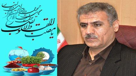 تبریک نوروز ۱۳۹۸ توسط مدیرعامل شرکت آب و فاضلاب شهری استان به همکاران