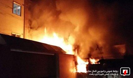 پوشش ۲۱ مورد حریق و حادثه توسط آتش نشانان شهر باران در ۴۸ ساعت گذشته /آتش نشانی رشت