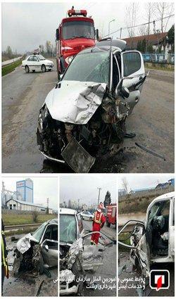 تصادف در جاده شهر صنعتی دو مصدوم بر جا گذاشت/آتش نشانی رشت