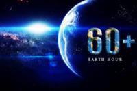یک ساعت تاریکی برای ارتباط با زمین