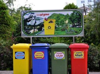 توزیع پنج هزار کیسه بازیافت...