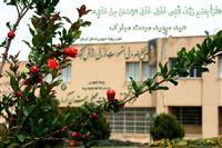 عید مبعث، عید بندگی بر همگان مبارک باد