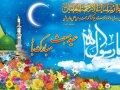 پیام تبریک مدیریت شهری مبارکه به مناسبت فرارسیدن عید سعید مبعث