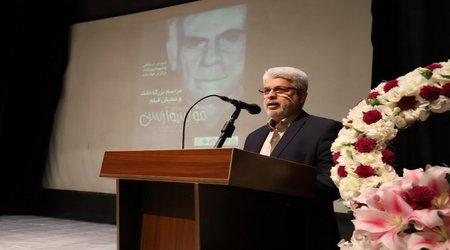 رییس کمیسیون فرهنگی و اجتماعی شورا: - راه آرسن همچنان ادامه دارد - ضرورت راه اندازی دبیرخانه دائمی برای تجلیل از نیکوکاران