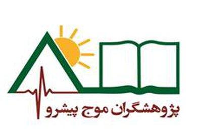 فراخوان کمک به سیل زدگان استان لرستان