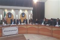 حضور مهندس شاکری در جلسه فوق العاده ستاد بحران جهت بررسی توان وظرفیت کمک رسانی استان به سیل زدگان اخیر خوزستان