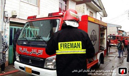 پوشش ۱۷ مورد حریق و حادثه توسط آتش نشانان شهر باران در ۴۸ ساعت گذشته /آتش نشانی رشت
