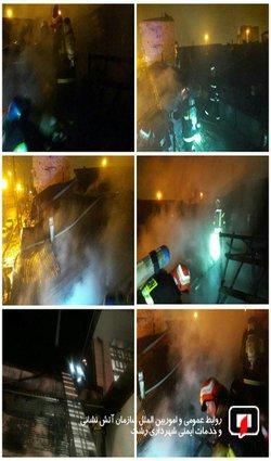 آتش سوزی در بلوار شیون فومنی /آتش نشانی رشت