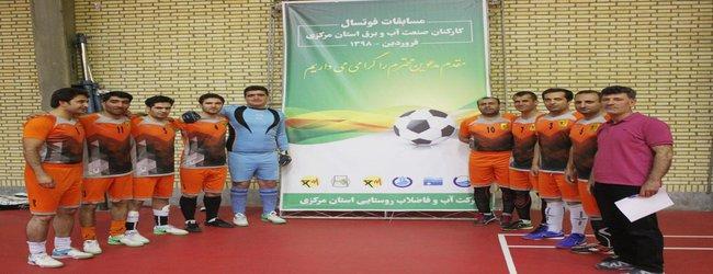 مسابقات انتخابی فوتسال کارکنان صنعت آب و برق استان مرکزی آغاز شد.