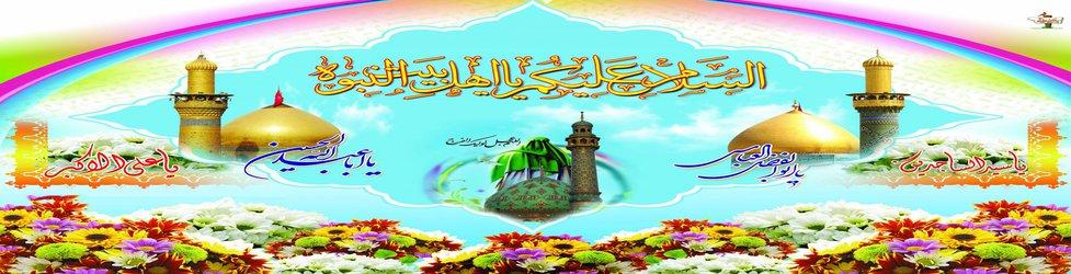 پیام تبریک شهردار آذرشهر به مناسبت اعیاد شعبانیه