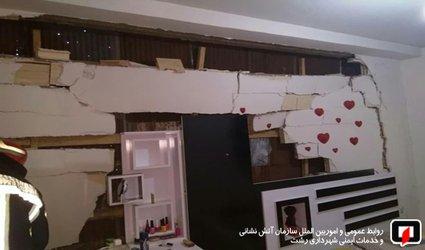 انفجار گاز در منزل مسکونی یک مصدوم بر جای گذاشت/آتش نشانی رشت
