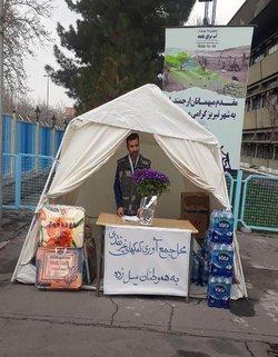 اختصاص یک روز از حقوق فروردین ماه کارکنان شرکت آب منطقهای آذربایجانشرقی به سیلزدگان کشور